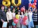 Первой школе артёма - 80 лет