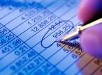 Внесены поправки в муниципальный бюджет