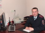 В городе Артеме новый начальник ОГИБДД