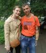 Василий + Полина = Любовь