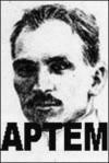 about-film-artem