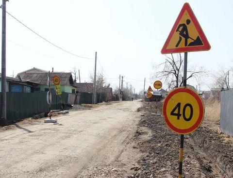 Дороги готовят к ремонту