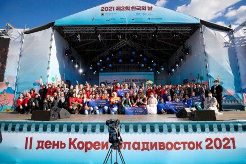 Во Владивостоке прошёл фестиваль «Второй День Кореи»